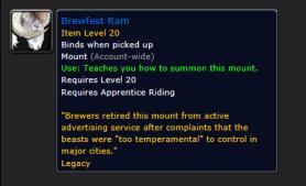 brewram